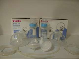 Breast Pump Handsfree
