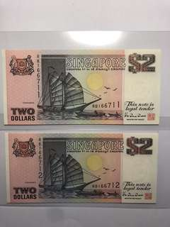 Singapore Purple Ship $2 RB 166711-12 RUN Replacement notes Original UNC