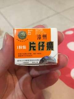 Pien tze huang obat manjur