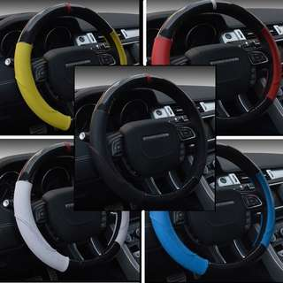 Carbon Fibre with Genuine Leather (Red / Yellow / Blue / White / Black) Steering Wheel Cover
