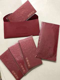 Tagashimaya CNY2018 - Leather pouch with Ang pow