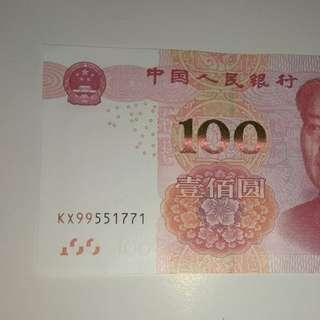 全新直版2015年人民幣100元