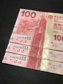 中銀$100直版鈔票三張