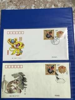China Stamp 2016-1 A/B FDC