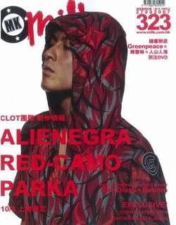 Clot Alienegra Red Camo Zipup Parka Jacket 紅荊棘