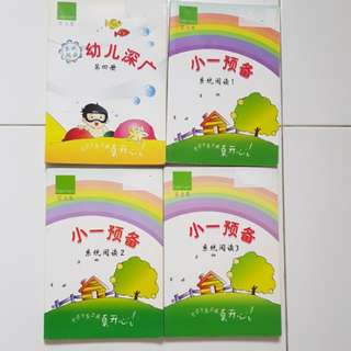 Berries  百力果 Chinese Readers for preschooler