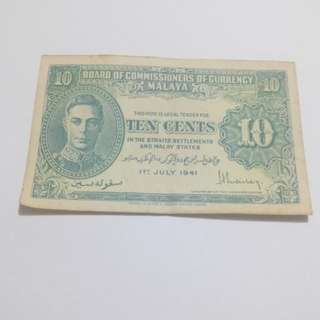 Old 10 cent note 1941