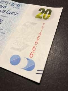 渣打銀行$20靚號直版鈔票