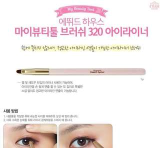 FREE! Etude House Brush 320 Eyeliner Brush