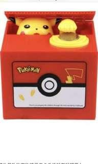 New Pokémon saving box