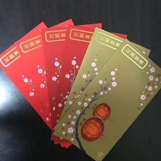 Citi gold private client Red Packets (Ang Pow)