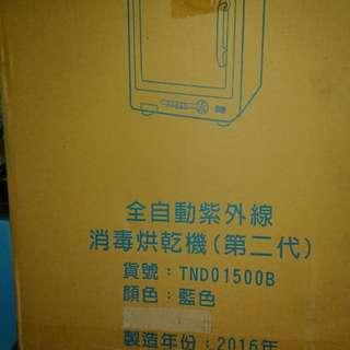 奇哥全自動紫外線消毒烘乾機(二代)
