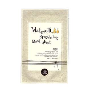 FREE! Holika Holika Makgeolli Brightening Mask Sheet