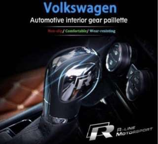 Volkswagen gear shift knob side covers