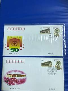 China Stamp 1999-13 A/B FDC