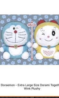 Doraemon Plushy Jumbo