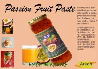 新加坡Arkon 百香果,每日一杯具有消除疲勞,養顏美容,防止衰老  油淋淋小店獨家代購
