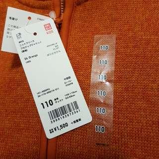 BN Uniqlo Kids Sweater