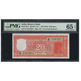 India 1972 Parliamentary 20 Rupee Issue. Rare Note GEM UNC - PMG 65 EPQ