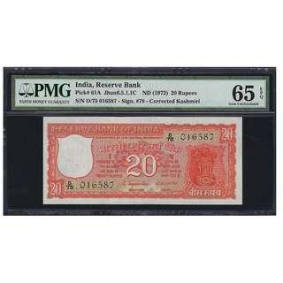 India 1972 Parliamentary 20 Rupee Issue. Rare Note GEM UNC - PMG 65 EPQ