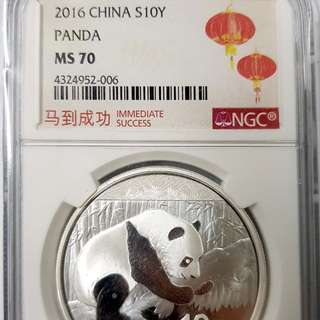 2016 China Panda 999 Silver Coin NGC MS70