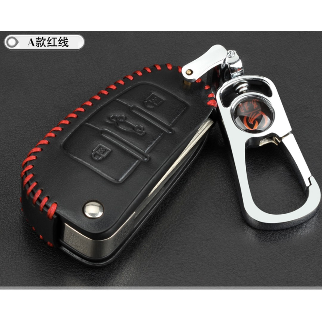 Audi Type A Car Key Leather Pouch Car Accessories On Carousell - Audi car key
