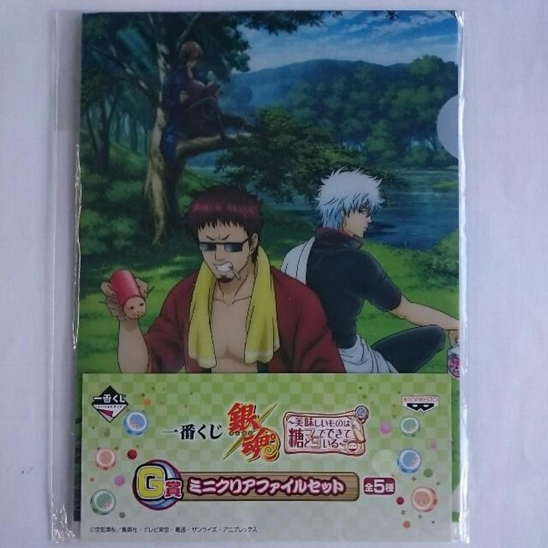 Wakatoshi Ushijima Cushion Purple Ichiban Kuji Banpresto Anime Japan Haikyuu !