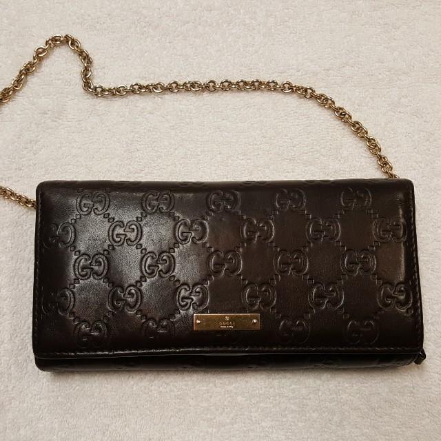 Gucci Guccisima wallet with chain