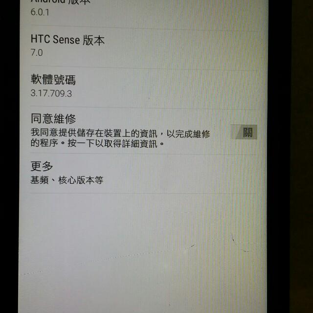 HTC820