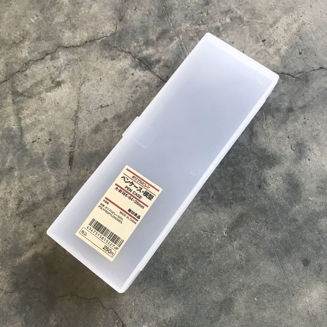 Muji Pencil Case, Books & Stationery, Stationery on Carousell