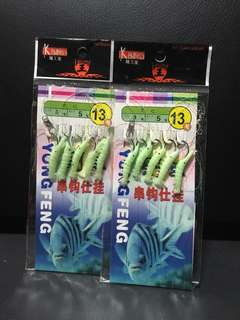 Fishing glow in the dark underwater prawn baits with hooks ( 2 packets )