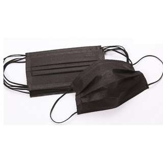 [PO] 50 pcs Black Charcoal 3-Layer Disposable Surgical Mask *individual pack