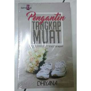 Pengantin Tangkap Muat (Novel Melayu)
