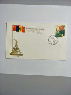 1985 Romania exhibition cover