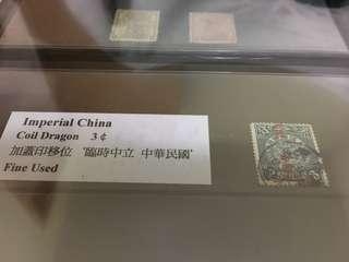 [Stamp King] 中國郵票 可私信來價
