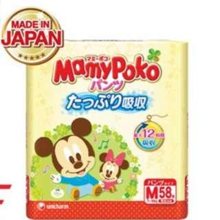 CARTON SALE Mamy Poko Mickey Diapers