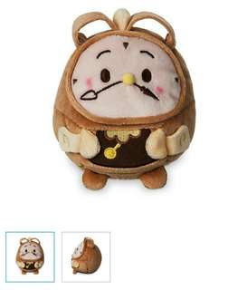Cogsworth small scented ufufy soft toys