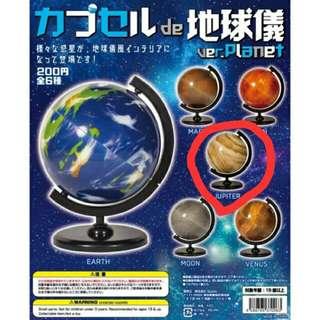🚚 (全新)地球儀 扭蛋 木星款
