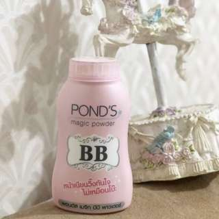 Bb ponds magic powder reprice