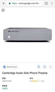 CAMBRIDGE AUDIO SOLO (MM PHONO)