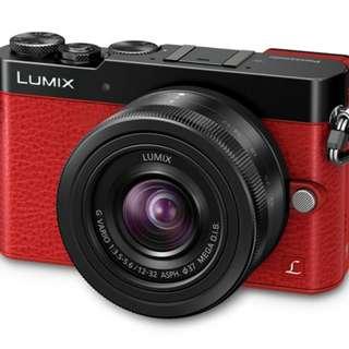 Panasonic GM5 Red with box