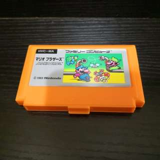 1983 Nintendo super Mario plastic card holder