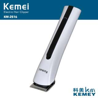 Kemei KM-2516 Rechargeable Electric Hair Clipper 全新科美小型電動充電理髮器