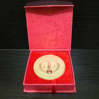 China supreme peoples court medal collection