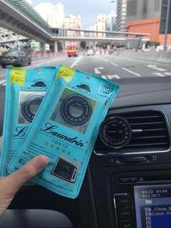 日本Laundrin汽車專用香薰
