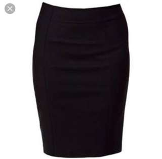 Reprice Original Zara Basic Pencil Skirt