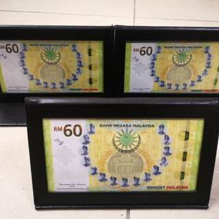 Malaysia Commemorative Banknotes