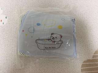 Baby bath tub net
