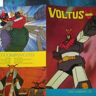 日本東眏七十年代電影V型電磁俠劇刋介紹ㄧ份 大約A2size 共4面