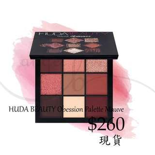 現貨 Huda Beauty Mauve Obession Palette
